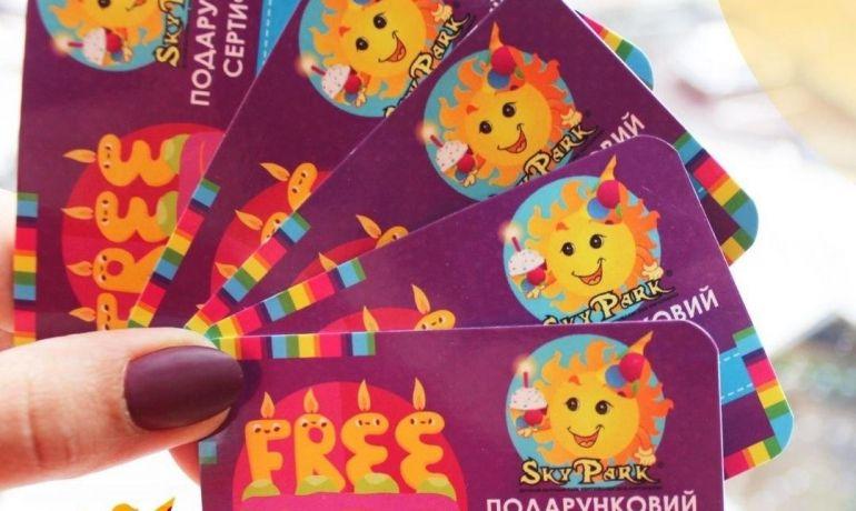 Какой подарок купить ребенку в Одессе?