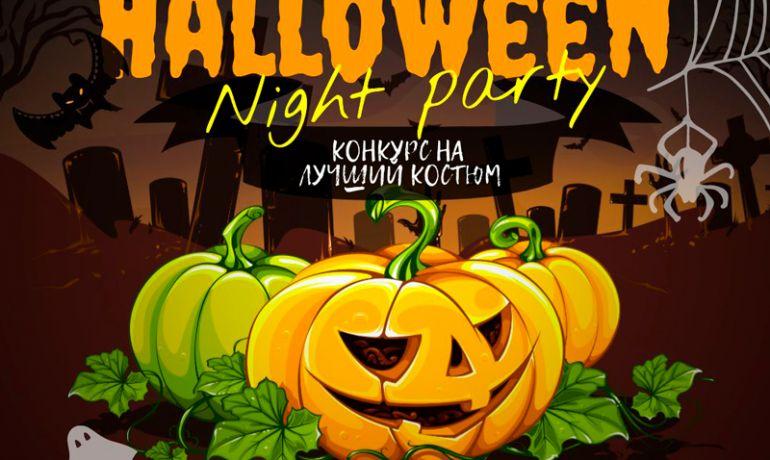 1 октября — детская вечеринка HALLOWEEN🎃PARTY